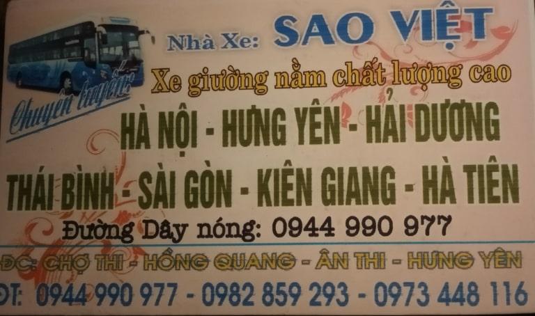 Card xe Sao Việt